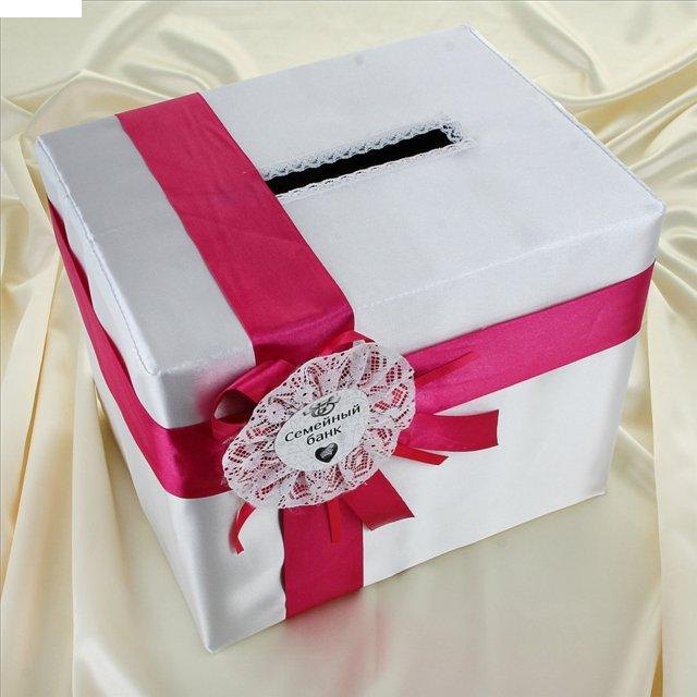 На свадьбу украсить коробку для денег на свадьбу